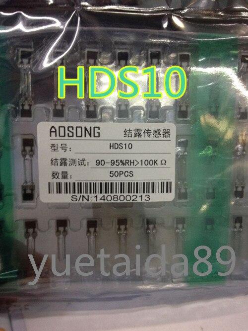 Sensor de condensación HDS10 sensor de condensación interruptor de humedad puede ser sustituido por HDS05 HDP07