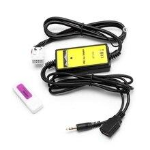 Adaptateur USB Aux Aux CD pour VW Audi Skoda   Lecteur MP3, Interface Radio 12 broches, nouvelle livraison directe