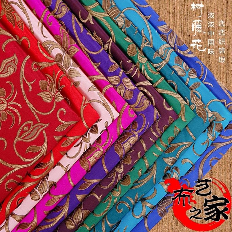 Tejido Damasco brocado de Jacquard de ratán floral ropa de vestuario mobiliario para tapizar Material de cortina tela de cojín 75CM * 50CM
