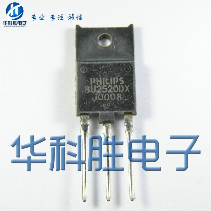 BU2520DX gratis con amortiguación tubo de línea H1 envío