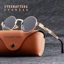 نظارة شمسية مستديرة بإطار معدني ذهبي للرجال والنساء نظارة شمسية بإطار معدني عتيق بطلاء عاكس
