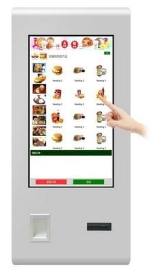 نظام الدفع محطة المطاعم ، نظام الدفع الكل في واحد