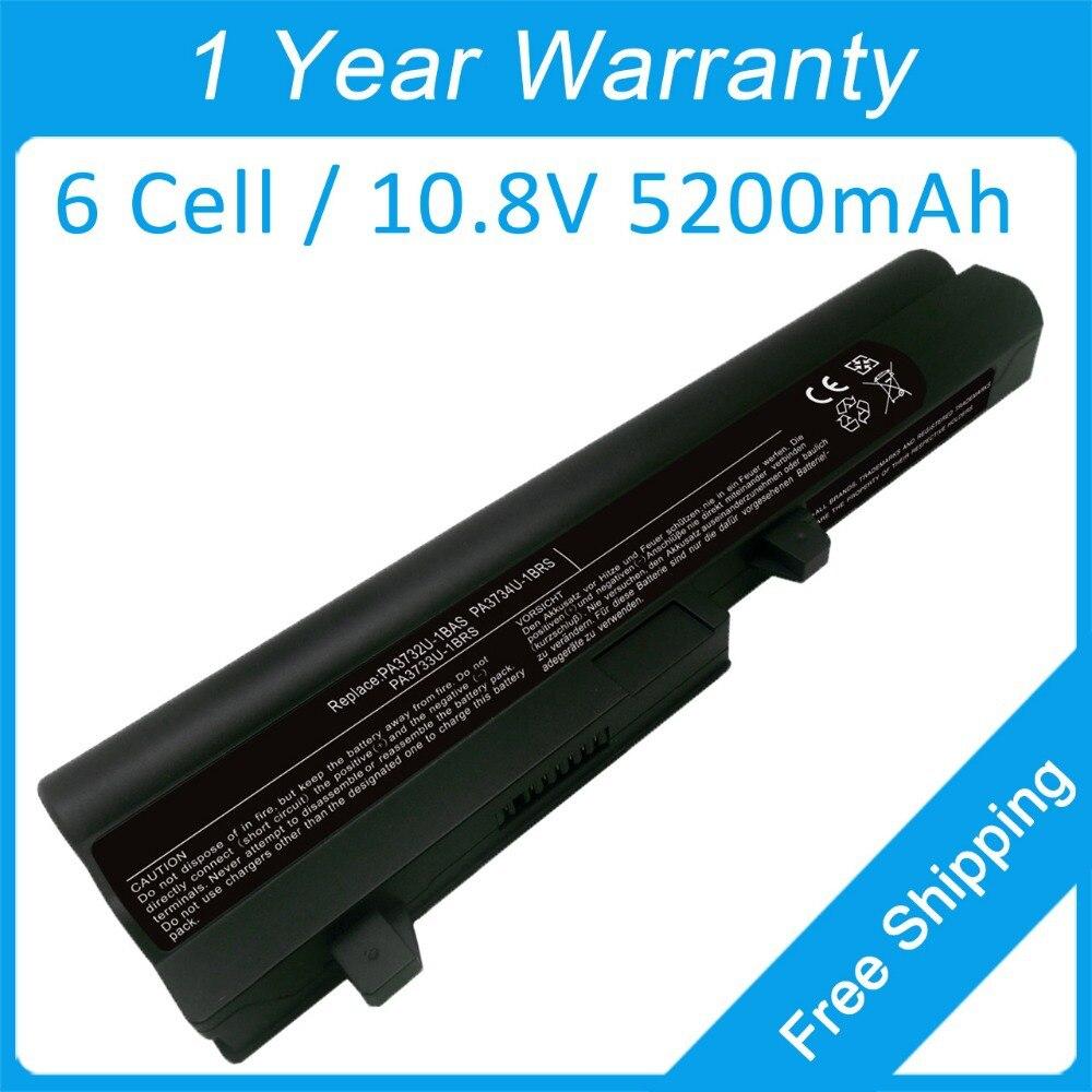 New 5200mah laptop battery for toshiba NB250 NB205-N311/W NB200-110 NB200-11N NB200-12R NB205-N211 PB3733U-1BRS
