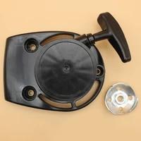 recoil starter easy start pulley handle for honda gx35 35cc 4 stroke gas engine motor lawn mower trimmer brushcutter