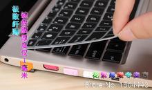 Para Asus Zenbook UX303L U303LN4210 U305LA U3000 U306UA U303 ux310 ux305 RX310U UX 310 portátil de 13 pulgadas teclado Protector de la cubierta