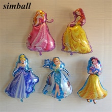 1pc 93*55cm Large Five Princess Birthday Figures Foil Balloons Baby Shower Birthday Party Decoration