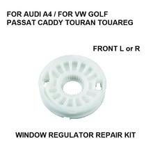 Rodillo x1/polea para VW TOUAREG 2002-2010 kit de reparación de regulador de ventanilla izquierda o derecha nuevo