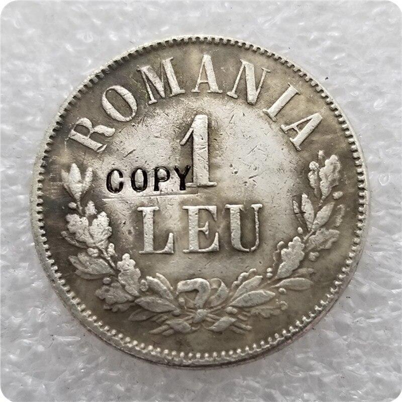 Rumanía 1 LEU 1876 copia monedas conmemorativas-monedas réplica Medallas de monedas coleccionables
