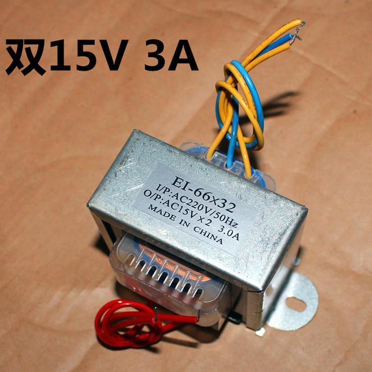 45w 220V turn Double 15V 3A transformer DAC Pre amplifier board Audio transformer 15v-0-15v /9v 12v 18v 24v