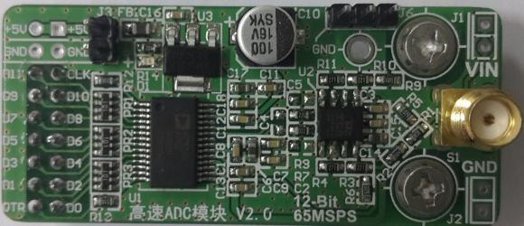 Módulo ad de alta velocidade ad9226 módulo paralelo 12 bit ad 65m aquisição de dados fpga nova placa