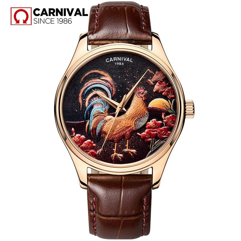 CARNAVAL De Luxo Da Marca Homens Relógios de 2018 O Ano Do Galo Edição Limitada do Relógio Moda Masculina Relógio Masculino Automático 5ATM Uhren