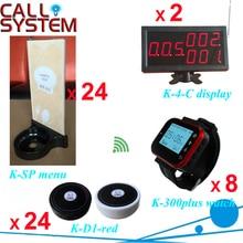 Ycall smart watch ober pager systeem 2 nummer screen 8 klok 24 tafel knop met menu houder