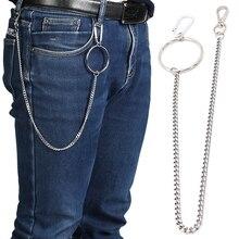 45cm acier inoxydable portefeuille ceinture chaîne Rock Punk pantalon Hipster pantalon Jean porte-clés grand anneau pince porte-clés hommes HipHop bijoux