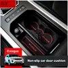 Tapis de rainure de porte intérieur de voiture en caoutchouc antidérapant panneau de rangement pour accoudoir de porte de voiture pour Range Rover Evoque 2012-2018 2020 8 pièces