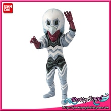 PrettyAngel - Genuine Bandai Tamashii Nations S.H.Figuarts Ultra Seven Alien Guts Action Figure