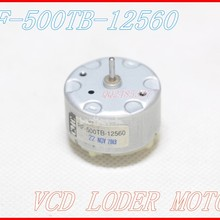 Free shipping 2pcs/ lot  VCD / CD Audio system loader motor RF-500TB-12560