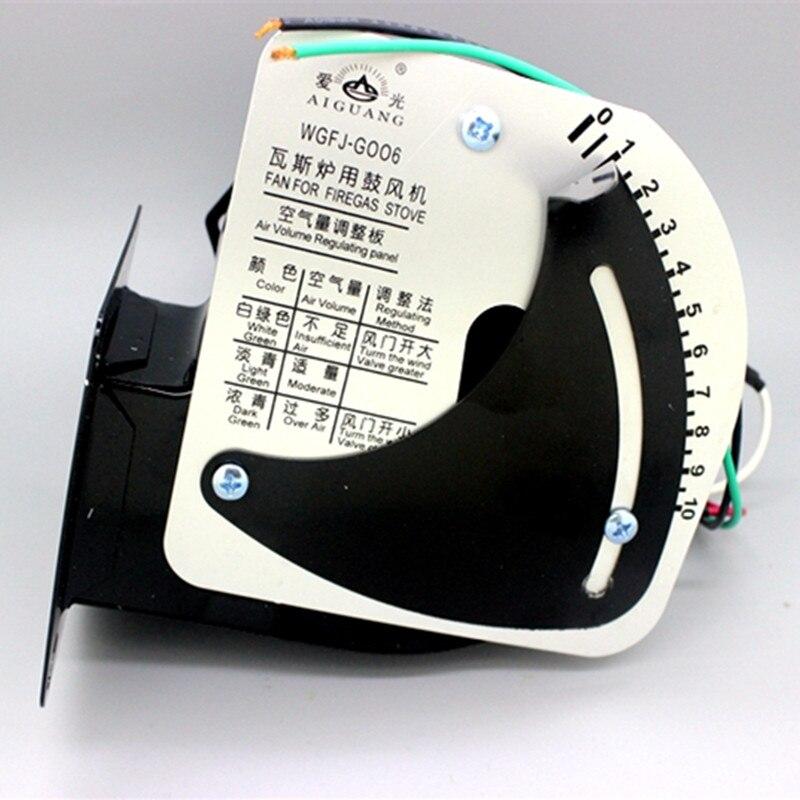 1 Uds piezas para horno de gas ventilador especial WGFJ-G006 nuevo genuino estufa de gas soplador motor Universal estándar