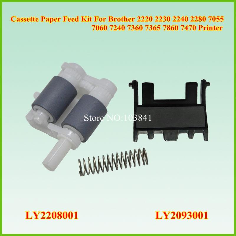 Набор для подачи кассетной бумаги 5X LY3058001 для Brother HL 2130 2132 2220 2230 2240 2250 2270 2280 MFC 7240 7360 7365 7460 FAX2840