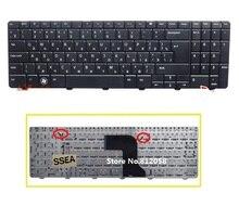 SSEA tout nouveau clavier RU pour Dell Inspiron 15 15R N5010 M5010 N M 5010 ordinateur portable clavier russe livraison gratuite