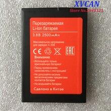 Batterie dorigine 2500mah remplacement Li-ion de secours pour Oukitel U7 Pro BQ BQS-5505 Amsterdam / BRAVIS A551 Atlas téléphone portable