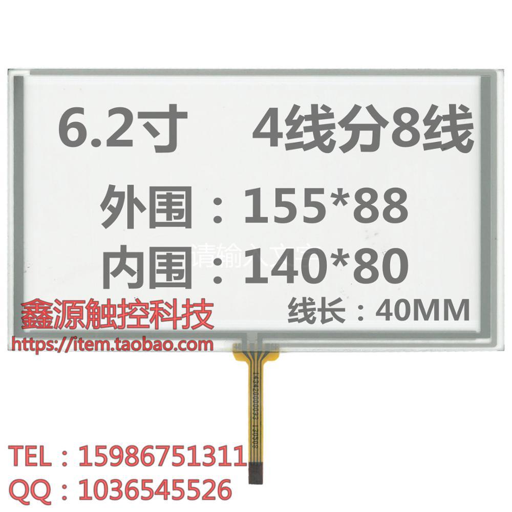 Huayang navegação de veículos especiais 4 6.2 polegada linha de 8 linha de tela caligrafia tela de toque tela de 155*88