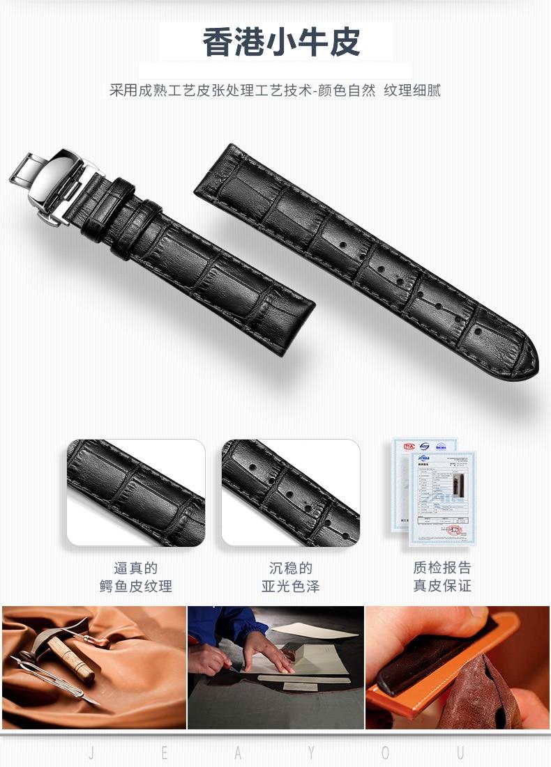 Correa de reloj de alta calidad 14mm 16mm 18mm 20mm 22mm 24mm con hebilla de despliegue para Omega Tissot Seiko Casio 2018