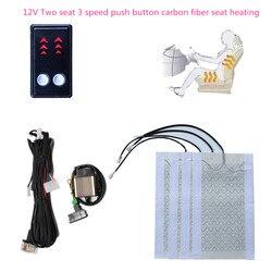 Aquecedores elétricos carro 12v universal kit de fibra de carbono pad + novo interruptor iluminado para DIY 2 assento aquecido quente assento de automóveis