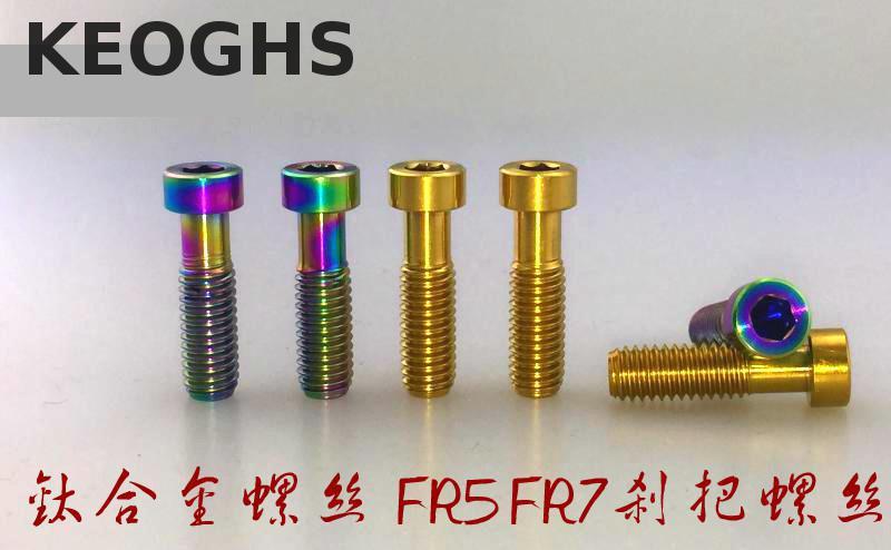 Keoghs bicicleta Tc4 tornillos de titanio para Avid Fr5 Fr7 palancas de freno de alta calidad