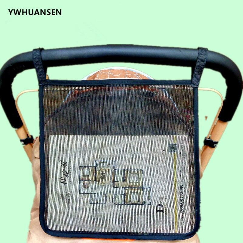 Универсальный органайзер для коляски YWHUANSEN, черная Толстая Сетчатая Сумка для коляски, все в пределах досягаемости, аксессуары для детской ...