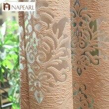 NAPEARL-rideau café gris design européen   Rideau 3d multicolore de cuisine, joli rideau pour salon, tissus pour rideaux
