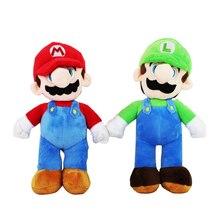 25 cm Super Mario peluche jouet Mario Luigi doux peluche poupée avec étiquette