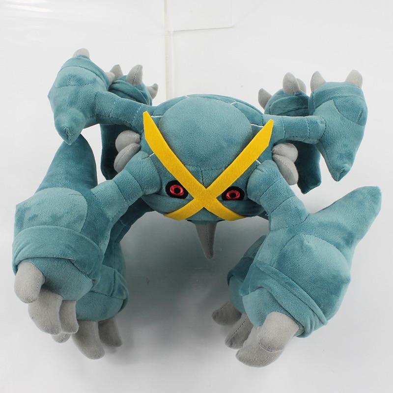 33*20cm Metagross peluche anime muñeca juguete caliente dibujos animados Metagross relleno suave popular para regalo de los niños
