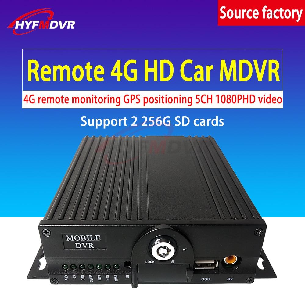 Fuente factory5CH remoto 4G GPS WIFI tarjeta dual MDVR admite acoplamiento RFID bus escolar identificación/tarjeta swipe/huella digital swipe