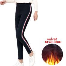 High Quality Autumn Winter Women Side Striped Leggings Plus Size Thick Velvet 6XL Big Sizes Large Legging pocket Plump Pants