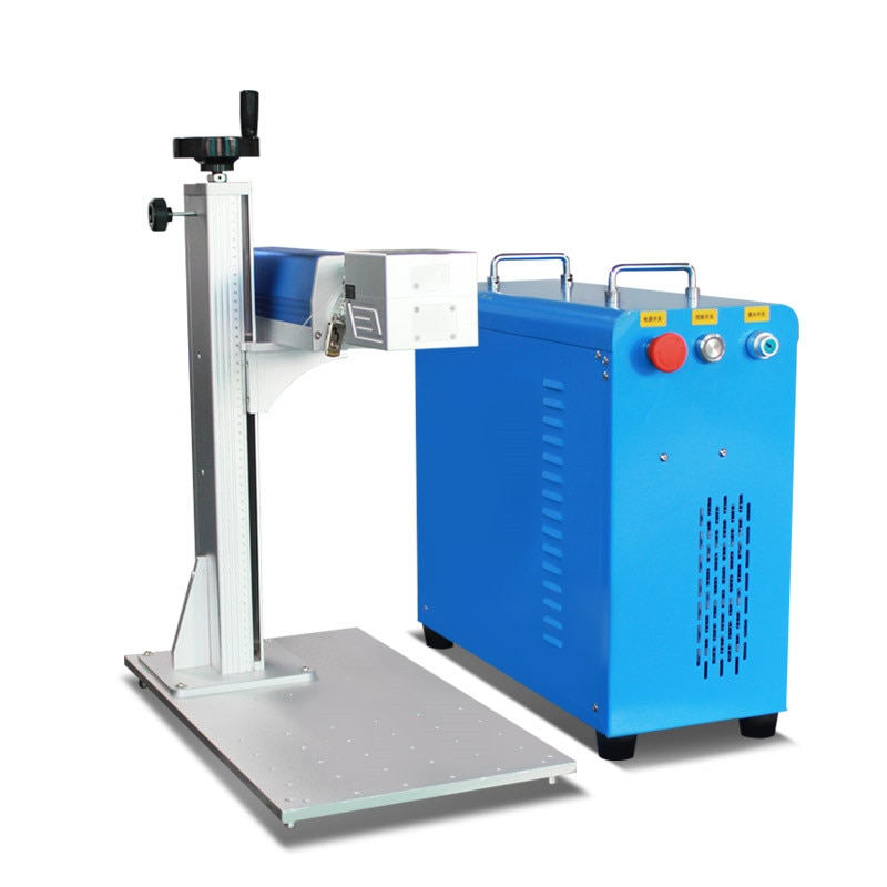 AFM-20w/30w/50w Split Type High Precision Fiber Laser Marking Machine For Metal
