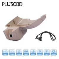 special car dvr vehicle traveling data recorder rearview mirror hd 1080p 30fps car dvr dash with video output for benz