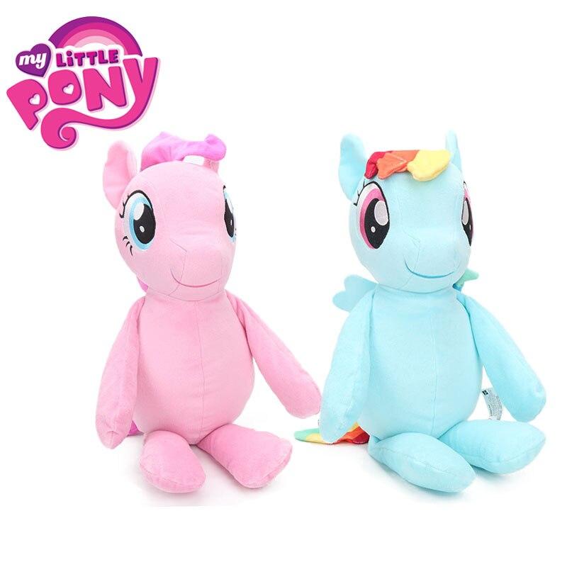 12 pulgadas película juguetes My Little Pony la magia de la amistad-Peluche de juguete Pinkie Pie, Rainbow Dash suave Animal de Peluche muñecas Peluche bebe