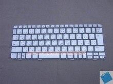 Hp 파빌리온 tx2000 일본 레이아웃을위한 새로운 노트북 노트북 키보드 394279-291 aettsj00010