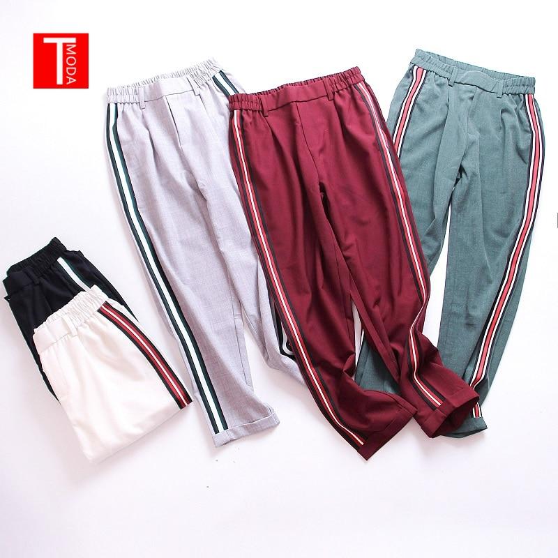 2018 Women Elegant Side Stripe Pants Elastic Waist Red Green Ladies Autumn Casual Streetwear Sweatpants Fashion Trousers mujer