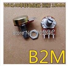 Pot de potentiomètre B2M 20 pièces   2M arbre linéaire 15mm