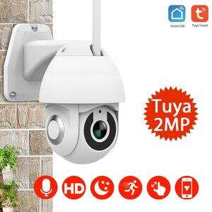 Tuya Smart 1080P PTZ IP Camera Wifi Outdoor Speed Dome Wireless Wifi Security Camera Pan