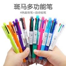 Japan Zebra Five-in-One Multifunction Pen B4SA1 Four-color Ball Pen + Mechanical Pencil