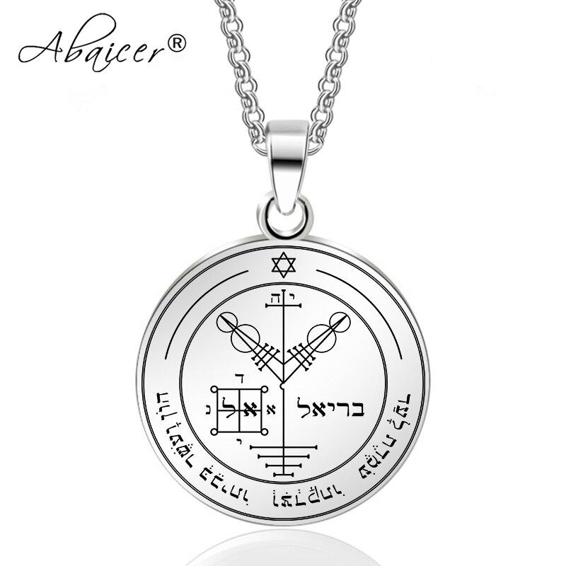 """Abaicer-четвёртая Пентакль Юпитера ключ кулон """"Соломон"""" ожерелье из нержавеющей стали уплотнения семи Archangels"""