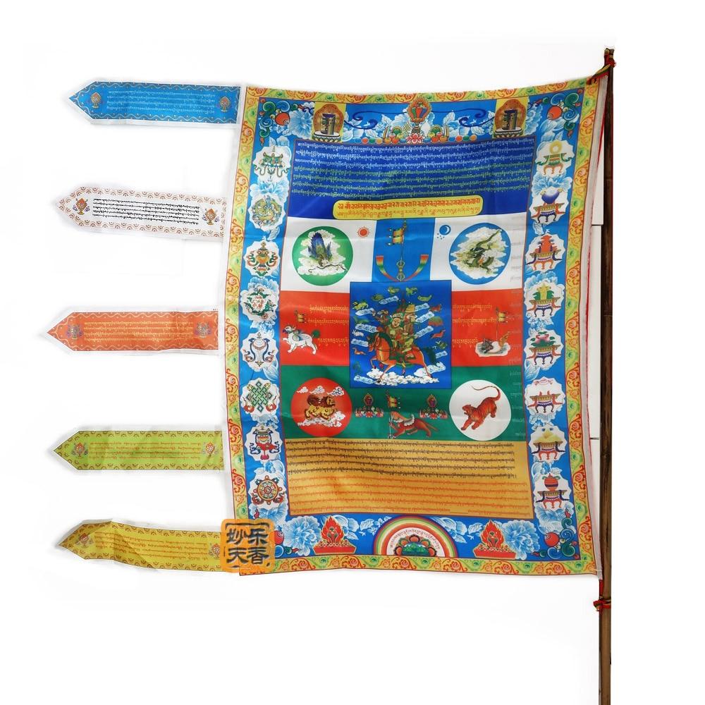 Tibetan Buddhist Wind Horse Prayer Flag, Tibet Sutra Streamer, Quality Printing King Gesar Flag