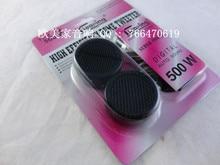 500W 1inch  25mm Car Audio High-pitch limited edition  Car speaker Piezo Tweeter high-pitch Treble 4ohm Free Shipping