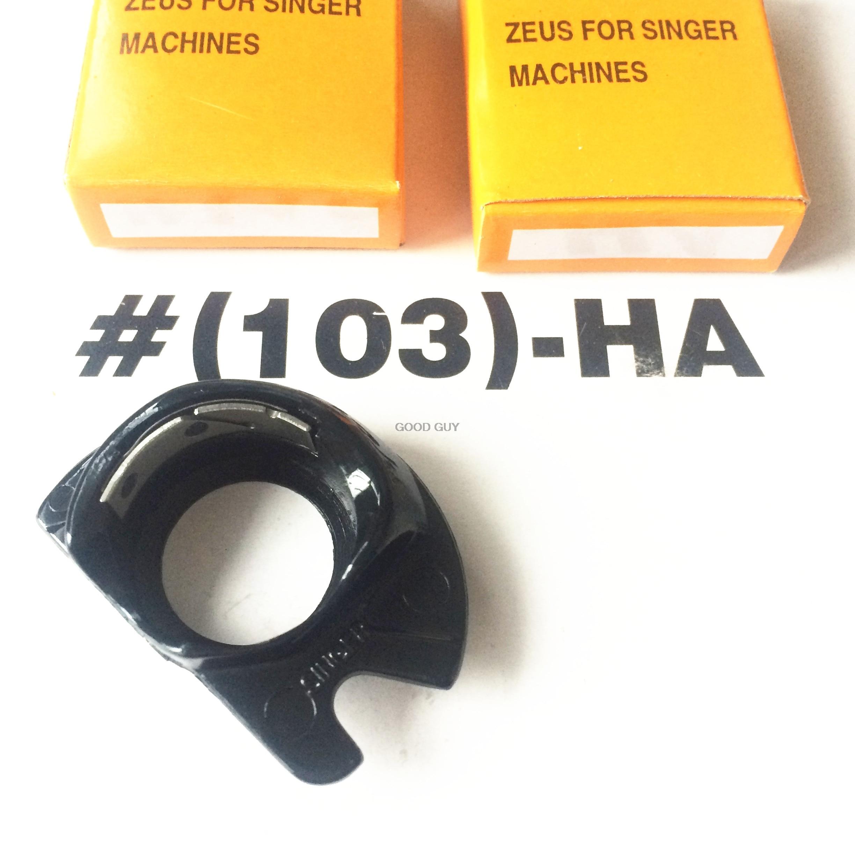 Singer capa de máquina de costura bobbin, capa bobbin para máquina de costura #421326 BC-974 421325 singer apollo singer 974 964 8019