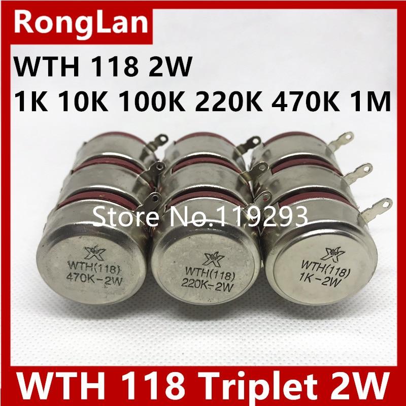 [BELLA]WTH 118 2W triple potentiometer 1K 2.2K 4.7K 10K 22K 47K 100K 220K 330K 470K 680K 1M 2.2M(2M)--5pcs/lot