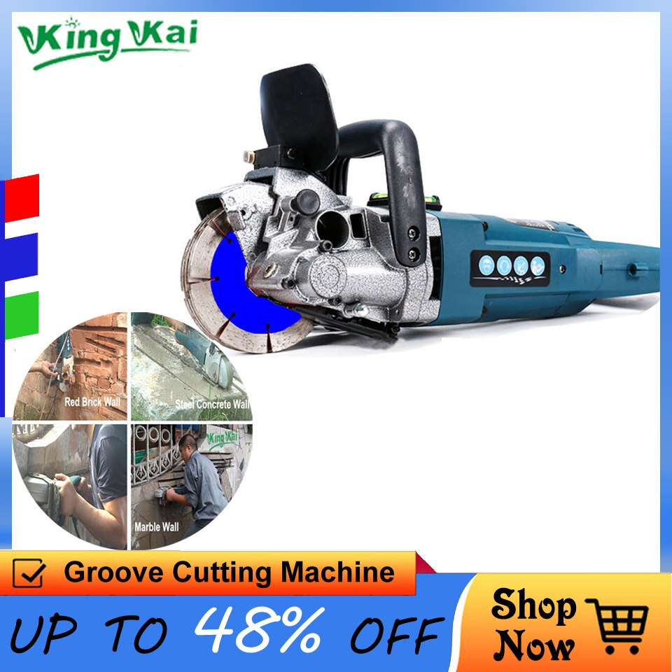 E 121mm 4800W Blade CW6121 Multifunction Wall Stone Road Groove Cutting Chasing Machine Maximum 5pcs Blades