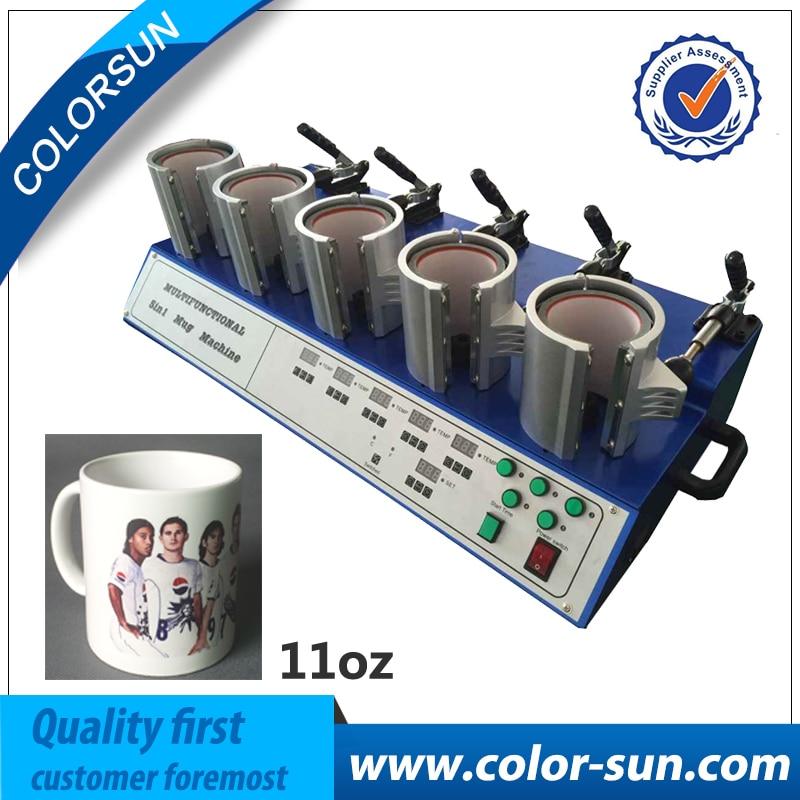 Máquina de impresión de taza/taza 5 en 1 de alta eficiencia, máquina de prensa Manual de tazas, prensa de calor/máquina de taza de sublimación