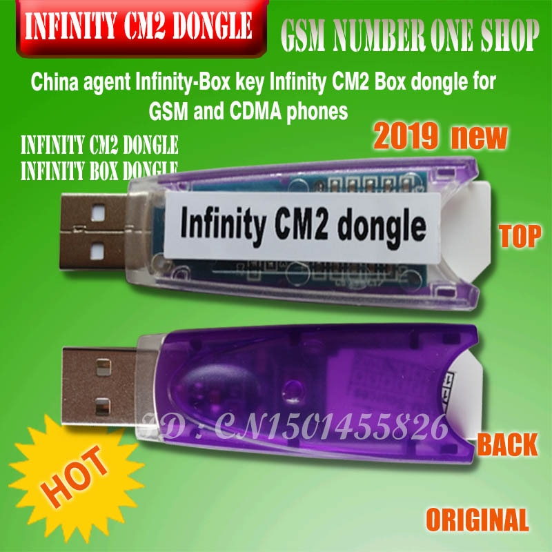 Original new China agent Infinity-Box Dongle Infinity CM2 Box لأجهزة GSM و CDMA ، شحن مجاني